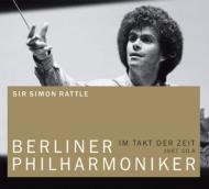 Mahler- 6ème symphonie Rattle-6bpo